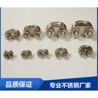 304不锈钢A型卡头 U型夹头 锁具配件厂家
