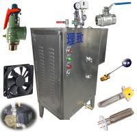 厂家直销24kw化工行业配套全自动不锈钢小型立式电加热蒸汽发生器