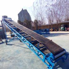 [都用]工地砂石皮带输送机 成袋石膏粉输送机 皮带机专业生产