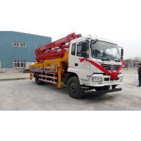 实用小型混凝土输送泵车 泵车配件 混凝土输送泵多少钱