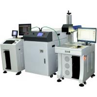 电镀金属激光镭雕机 氧化金属激光打标机