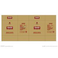山东纸箱厂专业生产加工纸箱包装 纸盒飞机盒 彩印 水墨印出厂快金逸纸箱厂