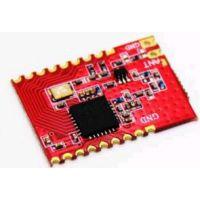 厂家直销SX1278射频前端模块SPI接口137MHZ-1020Mhz可定制