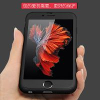 苹果5.5寸全包手机壳 iphone6Spc前后盖纯色防摔磨砂喷油保护套