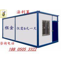住人集装箱活动房 门卫岗亭 不锈钢岗亭 移动卫生间
