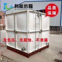 组合式SMC玻璃钢水箱 消防供水设备 德州科能专业生产销售
