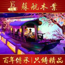 苏航木船厂定制装饰船/公园景观装饰船/酒店吧台主题船