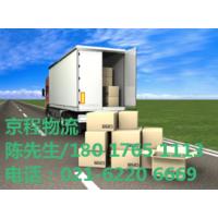 http://himg.china.cn/1/4_590_235450_272_201.jpg
