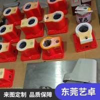 广东东莞艺卓专业大型设备面板加工欢迎选购