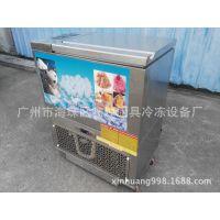 冰友牌商用6孔台湾绵绵冰机雪花冰机制冰机厂家直销非标定做