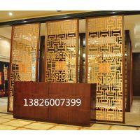 广州德普龙防火铝合金窗花加工定制价格合理欢迎选购