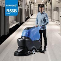 供应容恩R56B静音手推式全自动洗地机 车间商场用电瓶式洗地机