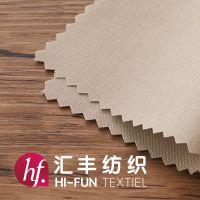 常州涤棉细斜纹|专业生产|材质优秀