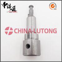 油泵柱塞131153-7120 A750 柴油发动机农用机械柱塞