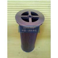 LY-48/25W双联滤油器滤芯,高质量不锈钢滤芯