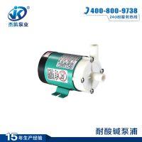 供应环保专用泵 PCB应用耐碱单级泵