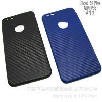 iPhone 6s Plus超薄款磨砂PP壳 苹果6 5.5寸 PP超薄保护壳磨砂