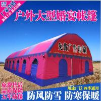 洛阳喜事充气帐篷移动大棚免搭建迷彩防风防雨保暖防寒一居室