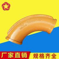 威星厂家直销中联混凝土弯管125R275-90背部加厚高铬铸铁弯管