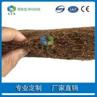 椰棕纤维过滤网 优质棕榈过滤棉 椰棕纤维漆雾过滤棉