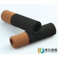 东莞玮立泡绵供应海绵手把套 防滑磨砂橡塑海绵管 专业厂家生产