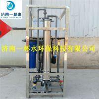 供应 大型工业反渗透水处理设备