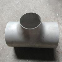 浙江(厂家直销)工业化工无缝焊接大口径三通304不锈钢变径三通