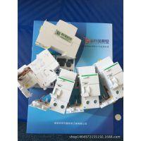 全系列Schneider/施耐德IC65H型 1P/2P/3P/4P C1A-63A断路器现货