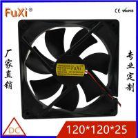 富禧12025直流散热风扇 12V 24V静音含油轴承工业风扇120*120*25厂家直销