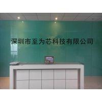深圳市至为芯科技有限公司