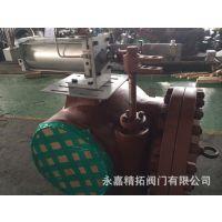焊接式抽气止回阀 H664Y-300LB C6