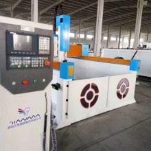 单头木工开料机 数控加工中心排钻包自动换刀系统 数控雕刻机