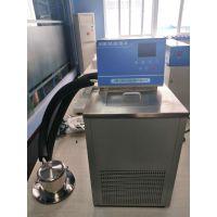 针入度专用低温恒温槽DC-0506