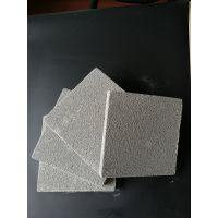 外墙发泡水泥保温板厂家泡沫微孔状