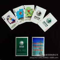 国家电网扑克定做电力保护宣传扑克定制安全用电教育扑克电力知识