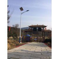 四川达州渠县土溪镇六米30瓦太阳能路灯锂电二体灯锂电池