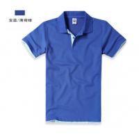 花都区T恤衫定制,狮岭镇涤棉T恤衫定做,狮岭装饰工人T恤衫制作,质量价优