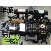 发动机2105配件