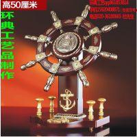 广州 供应木质领航舵,实木落地摆件,木质工艺品 公司开业庆典礼品-环典