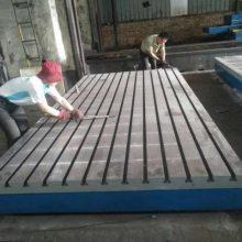 河北鼎旭量具编号003(3000mm*3000mm)T型槽铸铁平台价格|正品保证