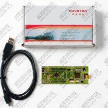 华邦6T/12T单片机一级代理,W78E052D标准管脚老8位机,8K flash,40、44脚