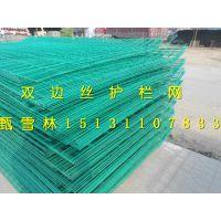 鹰潭双边丝护栏网厂家定做——1.8*3米园林隔离围栏网【安装便捷】