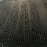 冲孔钢板网 冲孔铝板网 圆孔不锈钢板网生产厂家【至尚】
