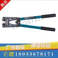 手动冷压端子钳 强力机械压接钳 铜铝端子压线钳