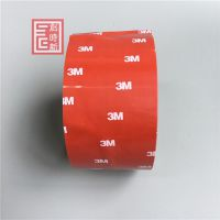 实力厂家生产正品3M泡棉胶 3M4229P双面胶 汽车专用强力胶/成型