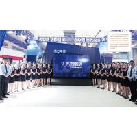 中国国际信息通信展互联网+云平台--电信展厅智能中控系统--向正科技