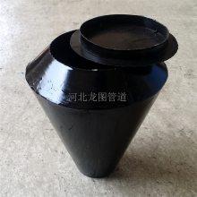 河北龙图管件生产l排水漏斗 带盖的排水漏斗2/8~4/8厂家直销