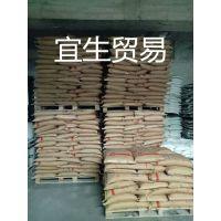 特价供应高品质马来西亚椰树 棕榈酸/十六酸 16酸