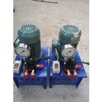 油压电动泵浦厂家液压电动泵同步阀液压泵站非标液压站液压系统