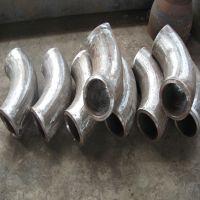 郑州市上街区国标碳钢弯头经销 上街区国标碳钢弯头现货批发